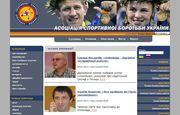Асоціація спортивної боротьби України