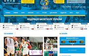 Федерація баскетболу України