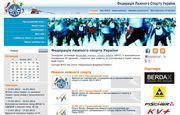 Федерація лижного спорту України